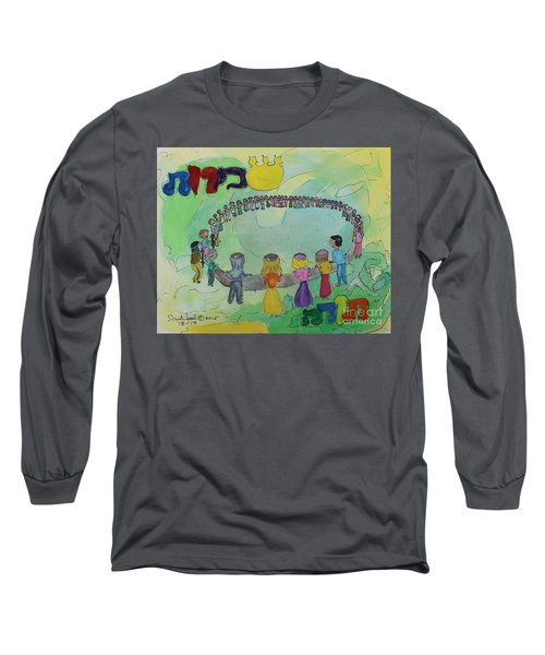 Simchat Torah Long Sleeve T-Shirt