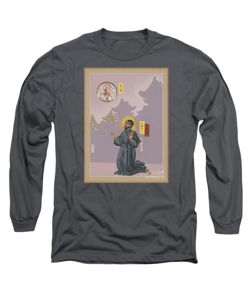 St Francis Xavier Adoring Jesus The Mother Pelican 164 Long Sleeve T-Shirt