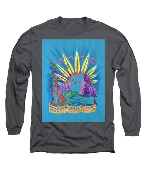 Sunrise Mizrach Long Sleeve T-Shirt