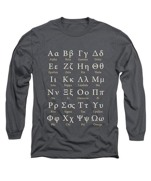 The Greek Alphabet Long Sleeve T-Shirt