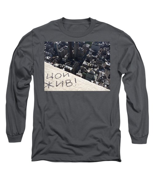 Long Sleeve T-Shirt featuring the photograph The High Statement by Anna  Duyunova