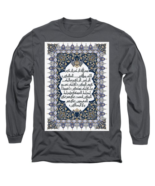 Long Sleeve T-Shirt featuring the painting The Opening 610 3 by Mawra Tahreem