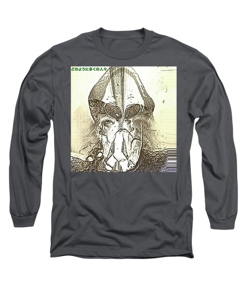 The Visionary Long Sleeve T-Shirt by Tobeimean Peter
