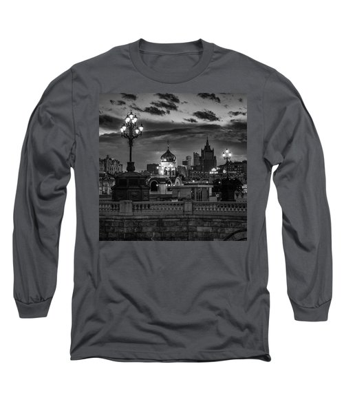 Twilight. Long Sleeve T-Shirt