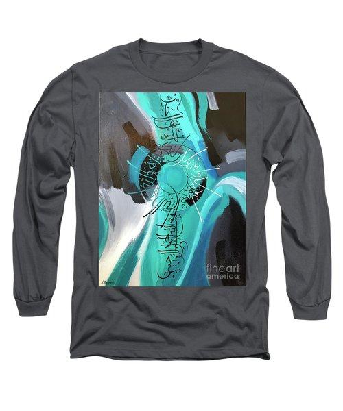Sura Al-ikhlas Long Sleeve T-Shirt