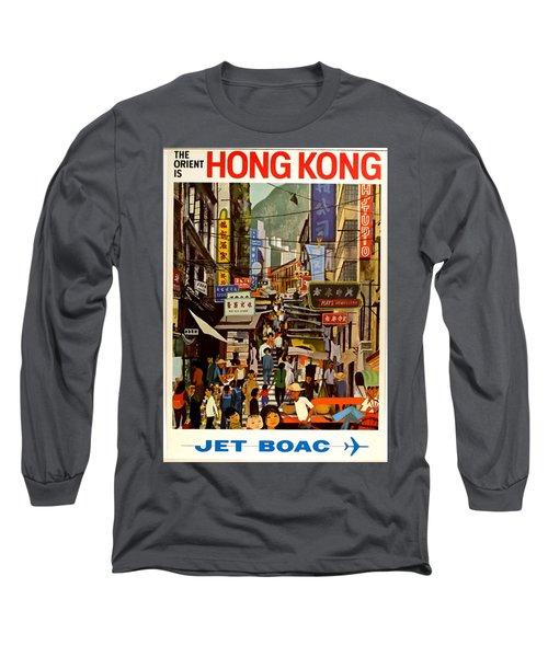 Vintage Travel Poster - Hong Kong Long Sleeve T-Shirt