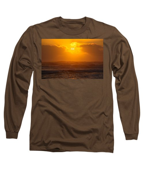 The First And The Last Long Sleeve T-Shirt