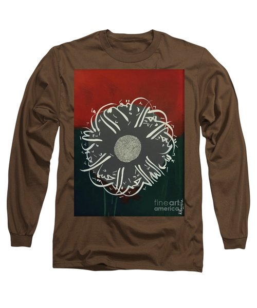 Arahman-arahim Long Sleeve T-Shirt