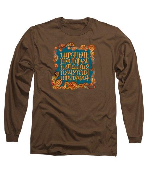 Armenian Alphabet Mural Long Sleeve T-Shirt