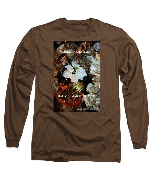 Merry Christmas  Happy New Year Hawaiian Long Sleeve T-Shirt