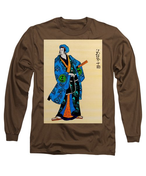 The Age Of The Samurai 03 Long Sleeve T-Shirt by Dora Hathazi Mendes