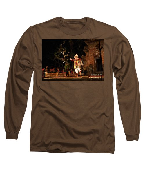 The Island Of God #2 Long Sleeve T-Shirt