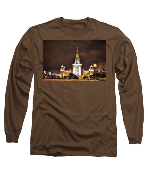 Lenin University Long Sleeve T-Shirt