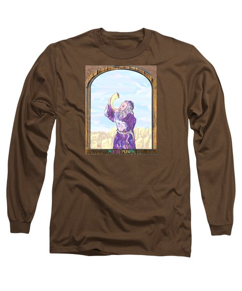 Wake Up Call Long Sleeve T-Shirt