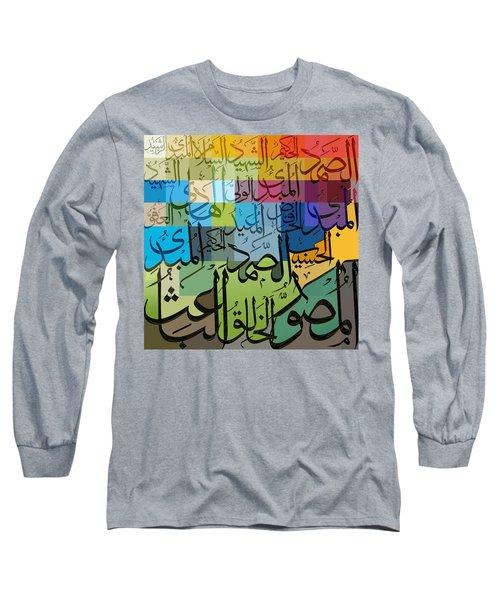 99 Names Of Allah Long Sleeve T-Shirt