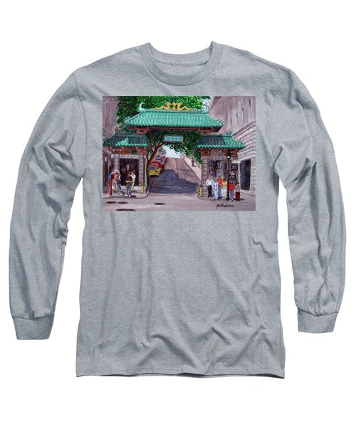 Dragon Gate Long Sleeve T-Shirt by Mike Robles