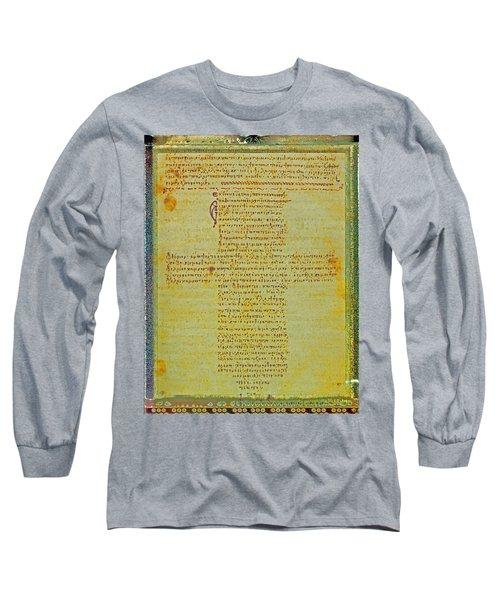 Hippocratic Oath On Vintage Parchment Paper Long Sleeve T-Shirt