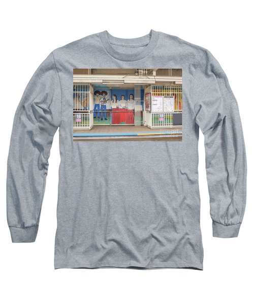 Pink Line Long Sleeve T-Shirt