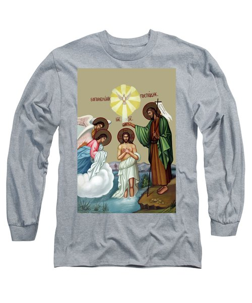 Baptism Long Sleeve T-Shirt by Munir Alawi
