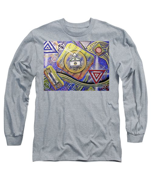 Beit Shalom Long Sleeve T-Shirt by Luke Galutia