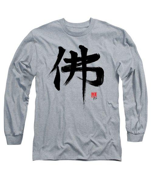 Buddha T-shirt Long Sleeve T-Shirt