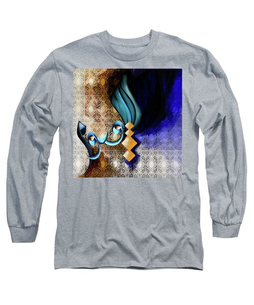 Long Sleeve T-Shirt featuring the painting Calligraphy 101 2 by Mawra Tahreem