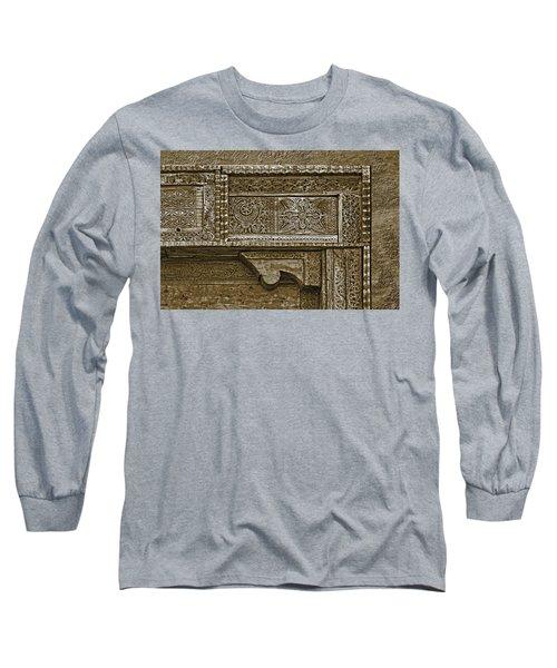 Carving - 4 Long Sleeve T-Shirt by Nikolyn McDonald