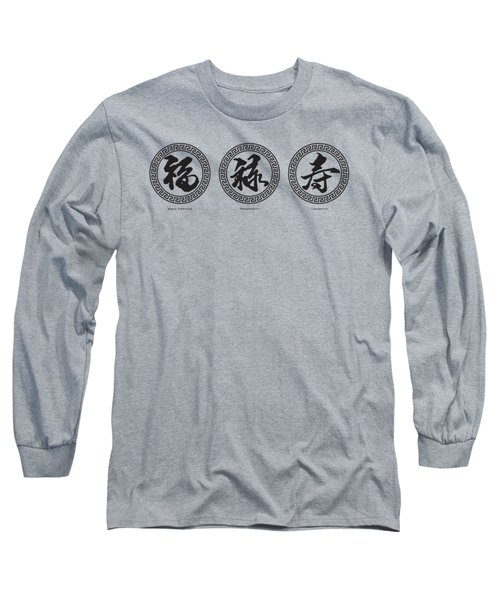 Chinese Text Calligraphy Of Good Fortune Prosperity And Longevity Long Sleeve T-Shirt by Jit Lim