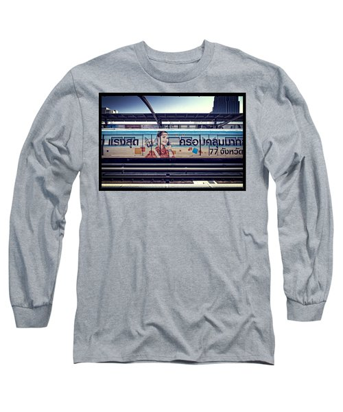 Futurum Long Sleeve T-Shirt