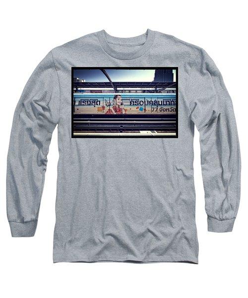 Futurum Long Sleeve T-Shirt