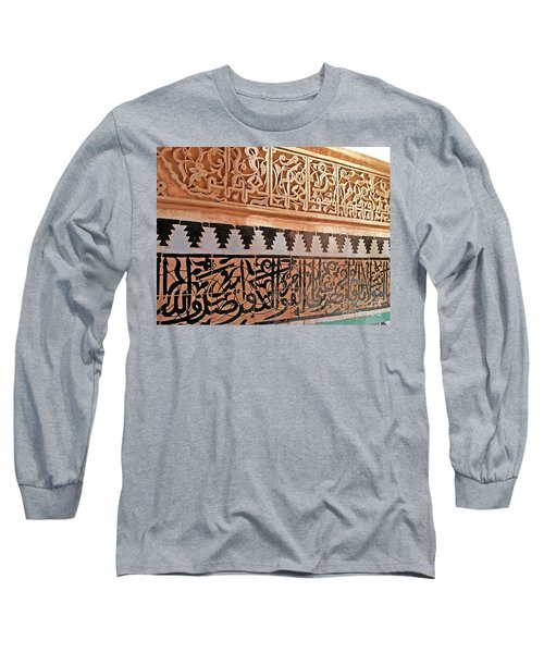 Islamic Art Long Sleeve T-Shirt