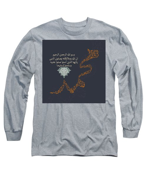 Long Sleeve T-Shirt featuring the painting Muhammad 1 612 2 by Mawra Tahreem