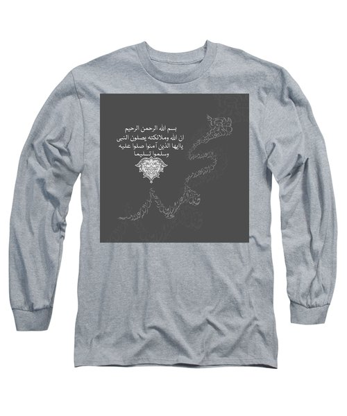 Long Sleeve T-Shirt featuring the painting Muhammad 1 612 4 by Mawra Tahreem