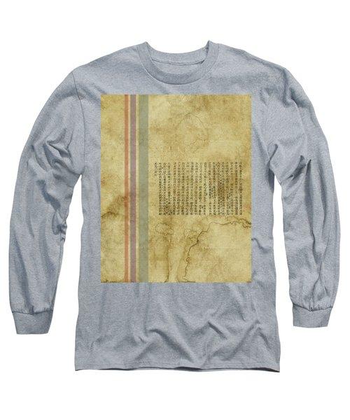 Old Paper Long Sleeve T-Shirt by Thomas M Pikolin