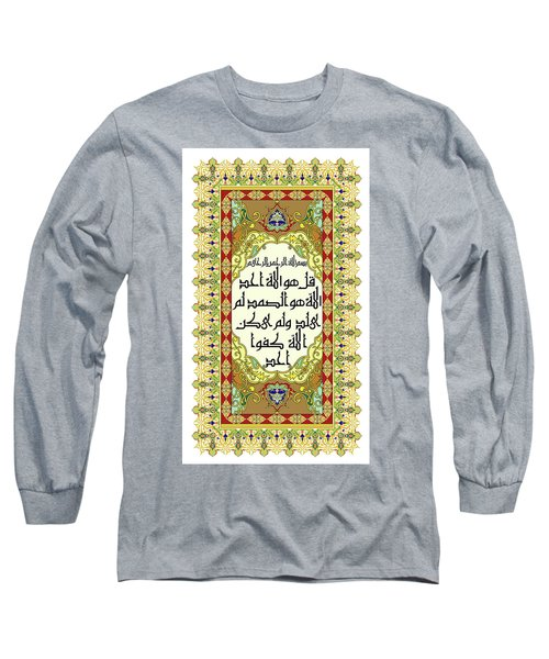 Long Sleeve T-Shirt featuring the painting Surah Akhlas 611 1 by Mawra Tahreem