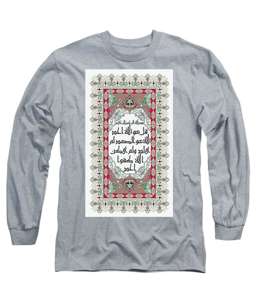 Long Sleeve T-Shirt featuring the painting Surah Akhlas 611 2 by Mawra Tahreem