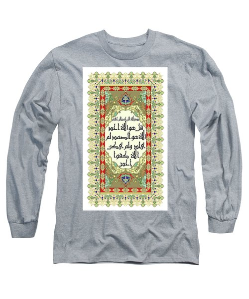 Long Sleeve T-Shirt featuring the painting Surah Akhlas 611 3 by Mawra Tahreem