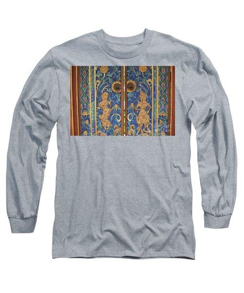The Island Of God #7 Long Sleeve T-Shirt