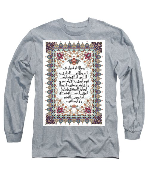 Long Sleeve T-Shirt featuring the painting The Opening 610 4 by Mawra Tahreem
