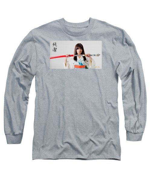 Vengeful Innocence  Long Sleeve T-Shirt