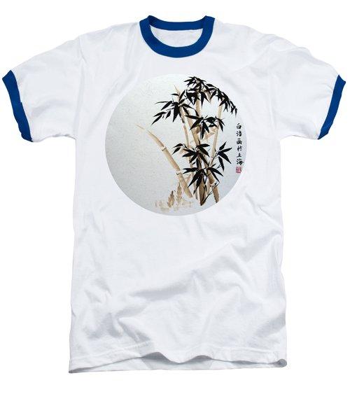 Bamboo - Braun - Round Baseball T-Shirt by Birgit Moldenhauer