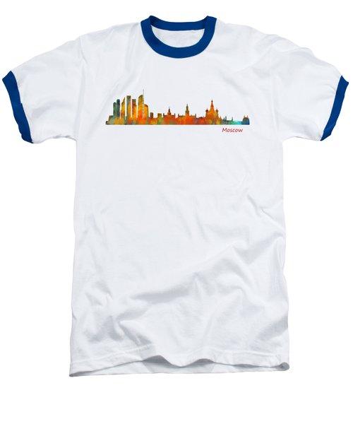 Moscow City Skyline Hq V1 Baseball T-Shirt by HQ Photo