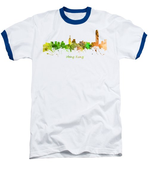 Watercolor Skyline Of Hong Kong Baseball T-Shirt by Chris Smith