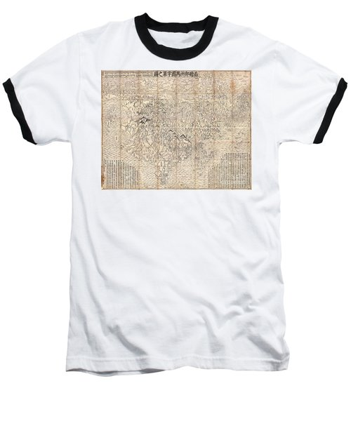 1710 First Japanese Buddhist Map Of The World Showing Europe America And Africa Baseball T-Shirt