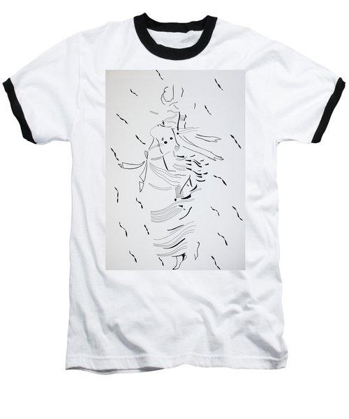 Kiganda Dance - Uganda Baseball T-Shirt
