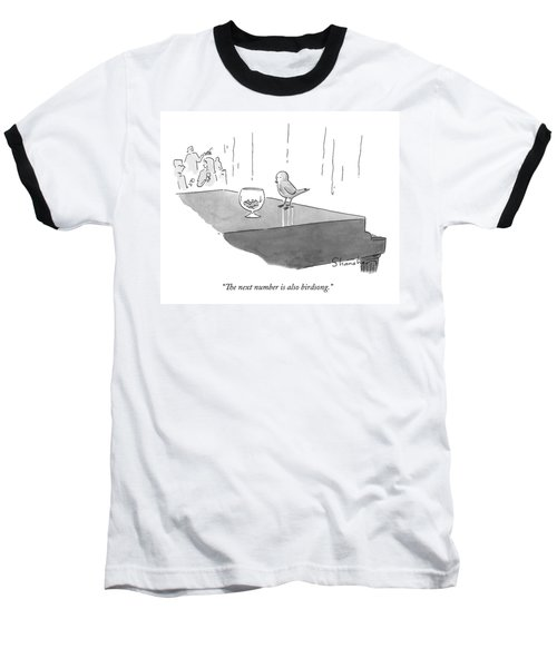A Bird Piano Player At A Cocktail Lounge Speaks Baseball T-Shirt