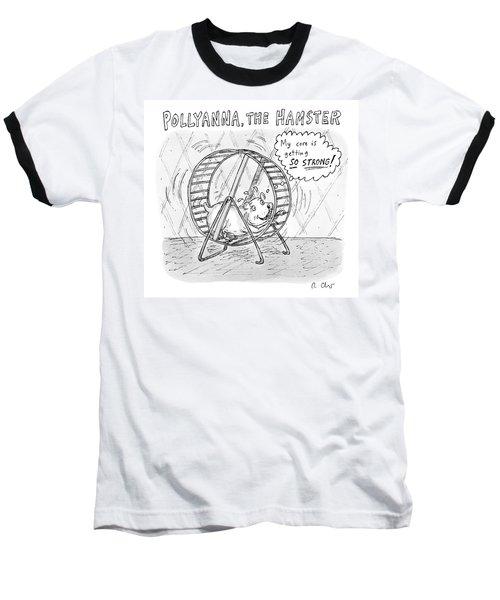 A Hamster Runs On A Wheel Thinking My Core Baseball T-Shirt