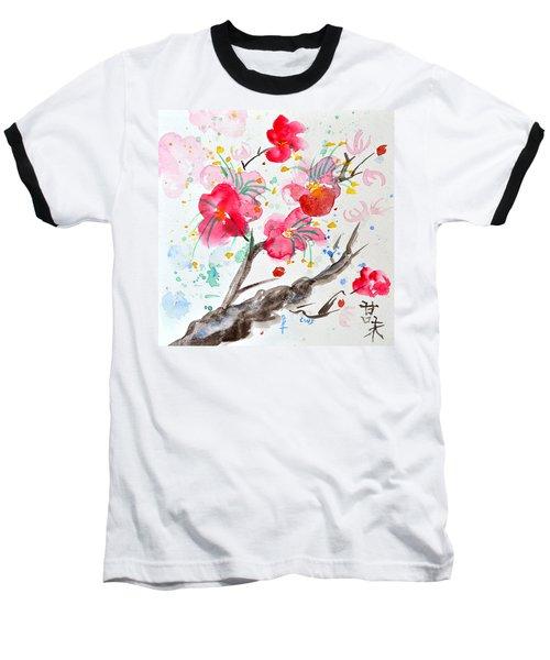 Amami Or Sweetness Baseball T-Shirt