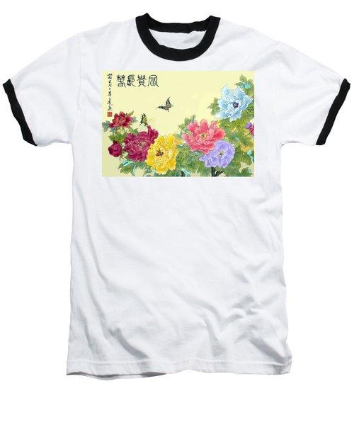 Auspicious Spring Baseball T-Shirt by Yufeng Wang