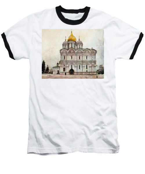 Cathedral Of The Archangel Baseball T-Shirt